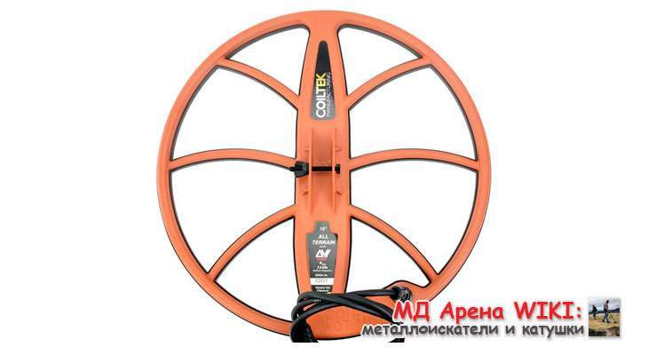Coiltek 15 DD All Terrain Treasureseeker Параметры, характеристики