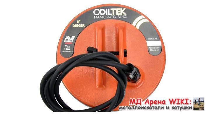 Coiltek 6 DD X-Terra Digger