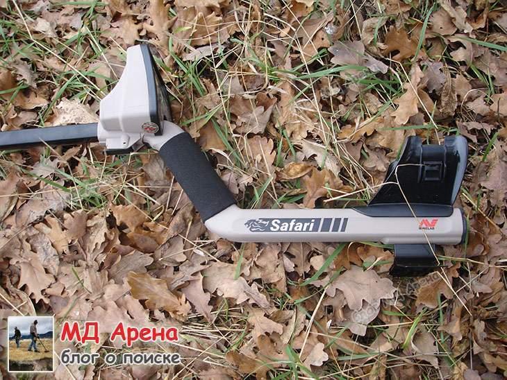 minelab-safari-10