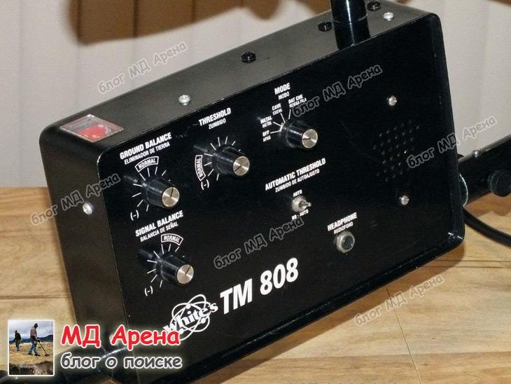 whites-tm-808-02