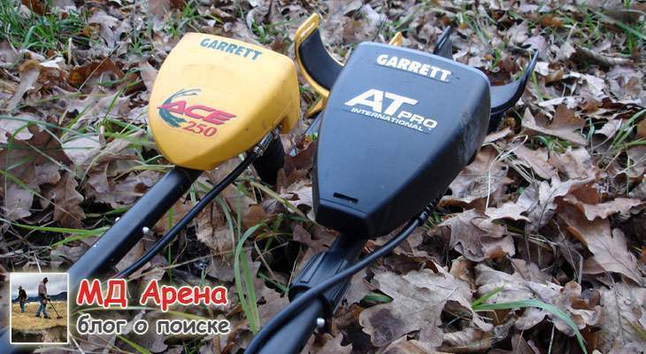garrett-ace-250-vs-at-pro-b2