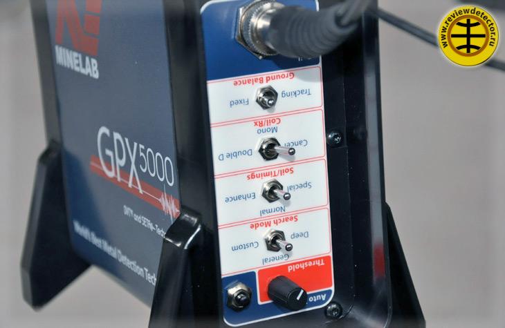 minelab-gpx-5000-i-gpx-4500-obzor-reviewdetector-08