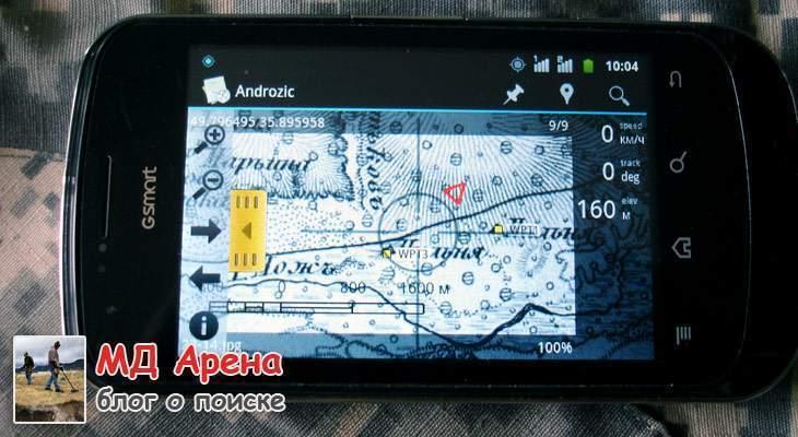 Androzic карта 3-верстовка привязанная