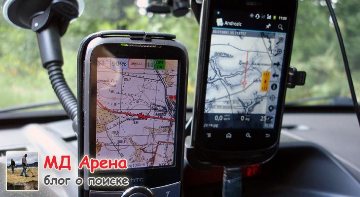 Мобильные программы которые применяю для поиска с металлоискателем. Навигация по старым картам.