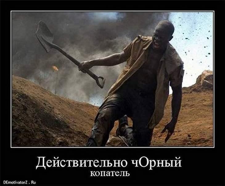 prikoly-kopatelej-metalloiskatel-v-podarok-yumor-01