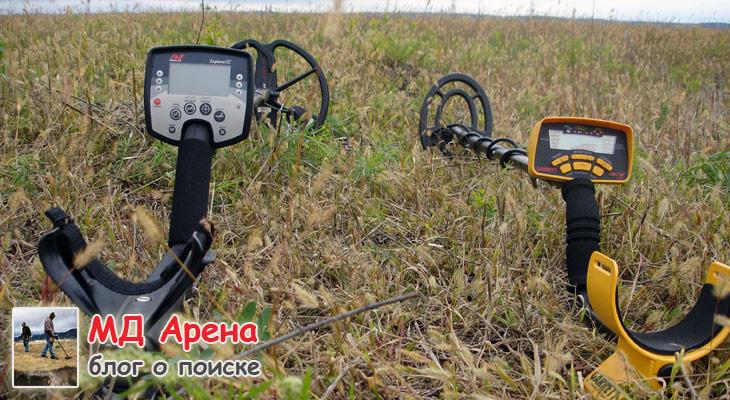 Металлоискатели Minelab Explorer SE и Garrett ACE 250 на копе