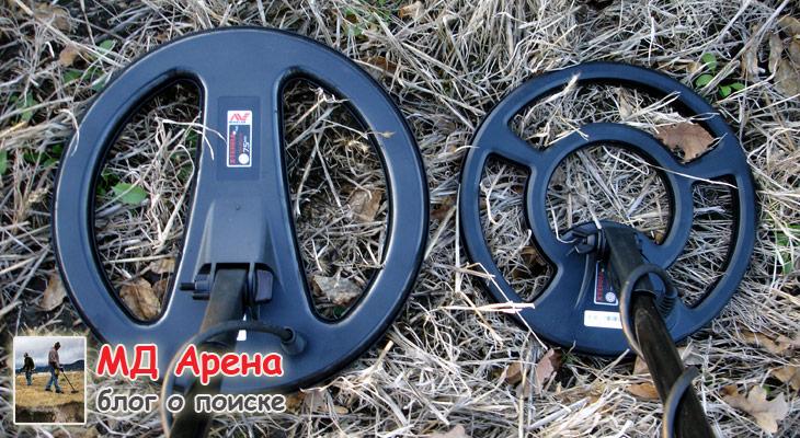 Две катушки Minelab X-Terra 305 в комплекте