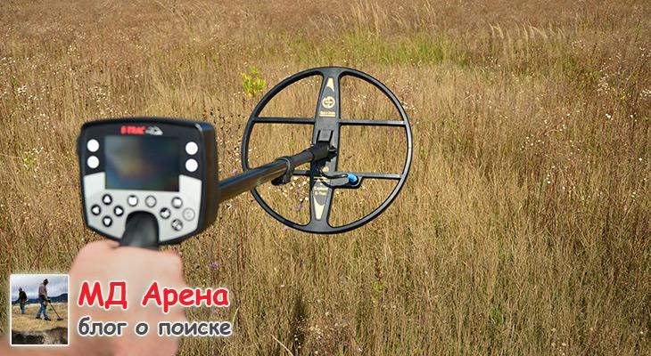 katushka-mars-goliaf-dlya-minelab-e-trac-06
