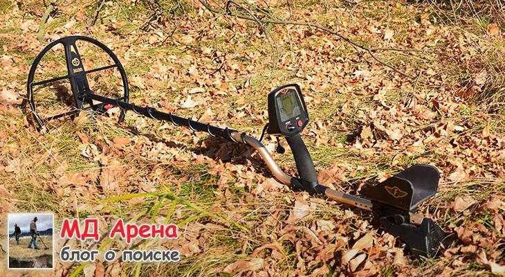 mars-goliaf-dlya-fisher-f70-f75-01