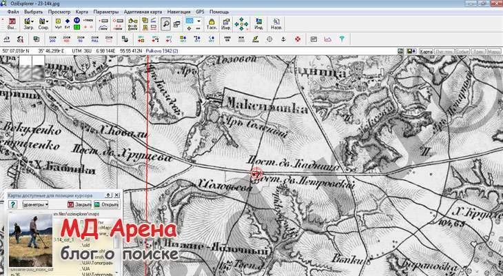 ozi-explorer-3-versovka-19-vek