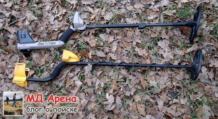 ace-250-vs-minelab-safari-02