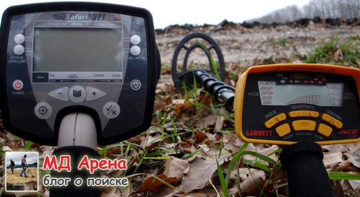 ace-250-vs-minelab-safari-07