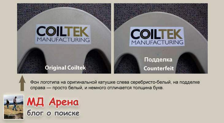 coiltek-counterfeit-02