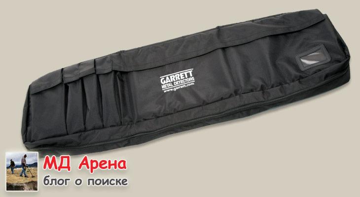 garrett-metal-detector-bag-01