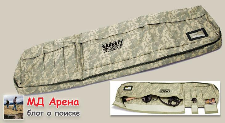 garrett-metal-detector-bag-02