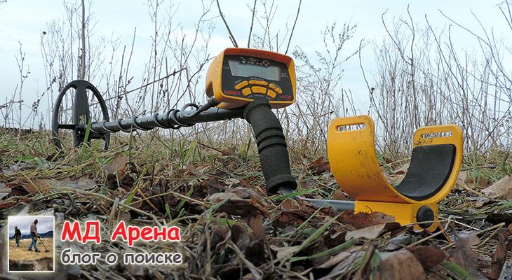 mars-sniper-garrett-ace-250-01