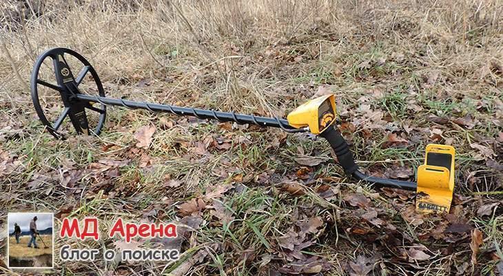 mars-tiger-garrett-ace-250-02