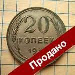 Дорогие монеты Виолити. Советы 2014