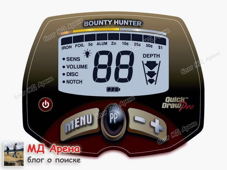 bounty-hunter-quick-draw-pro-review-02