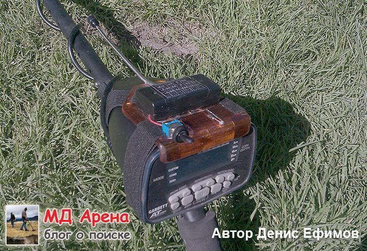 podsvetka-dlya-garrett-at-pro-04