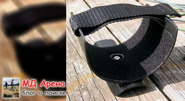 metallicheskij-podlokotnik-minelab-02