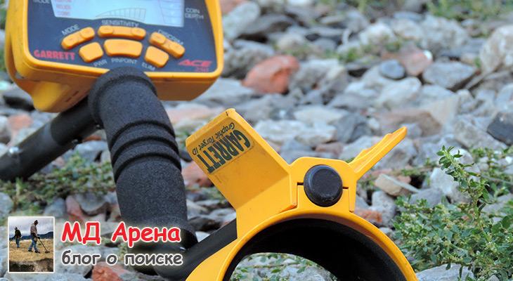 slomannyj-podlokotnik-01