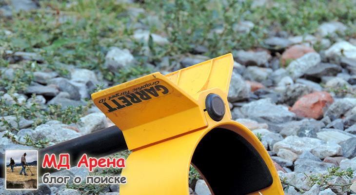 slomannyj-podlokotnik-02