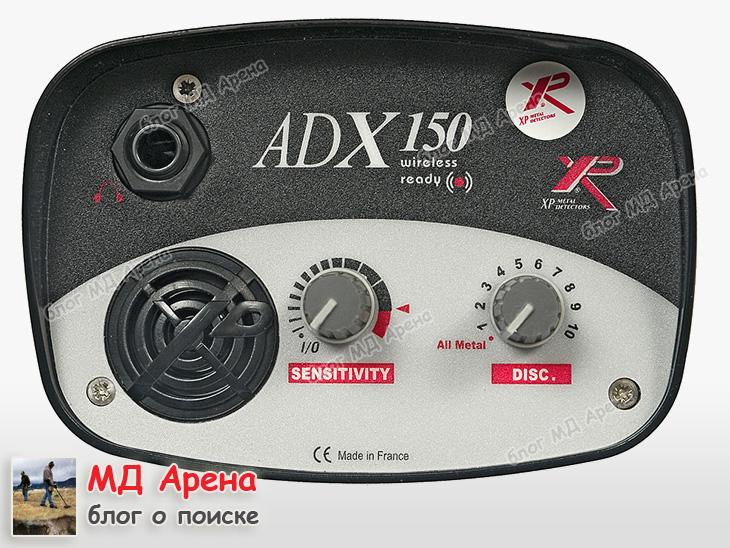 xp-adx-150-02