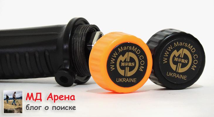 oranzhevyj-kolpachok-dlya-pinpointera-01