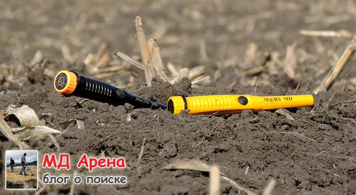 mars-md-vykatil-zheltyj-pinpointer-foto-02