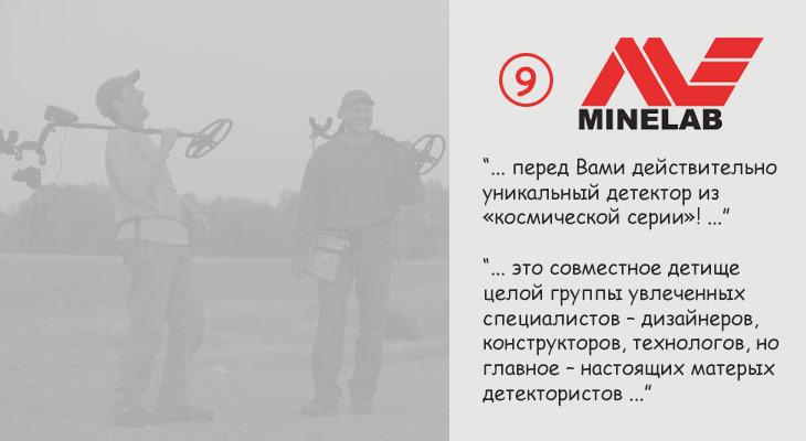 pochemu-katushka-kvadratnaya-10