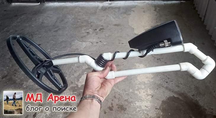 zamyslovataya-shtanga-metalloiskatelya-odnako-01
