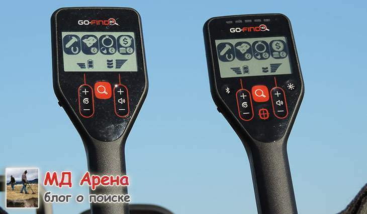 minelab-go-find-20-vs-minelab-go-find-40-07