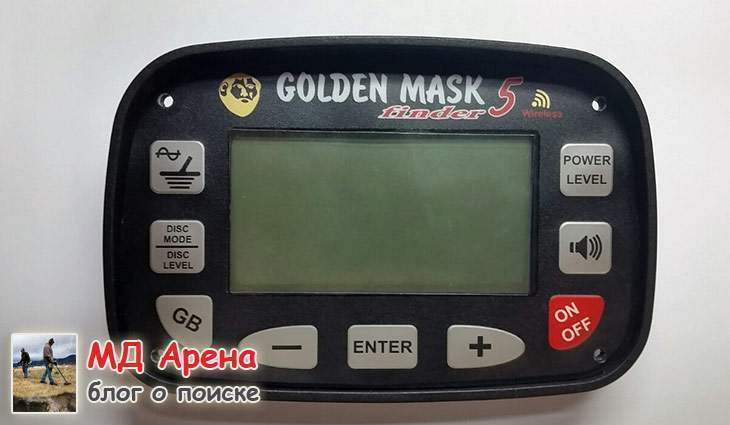 razborka-golden-mask-5-04