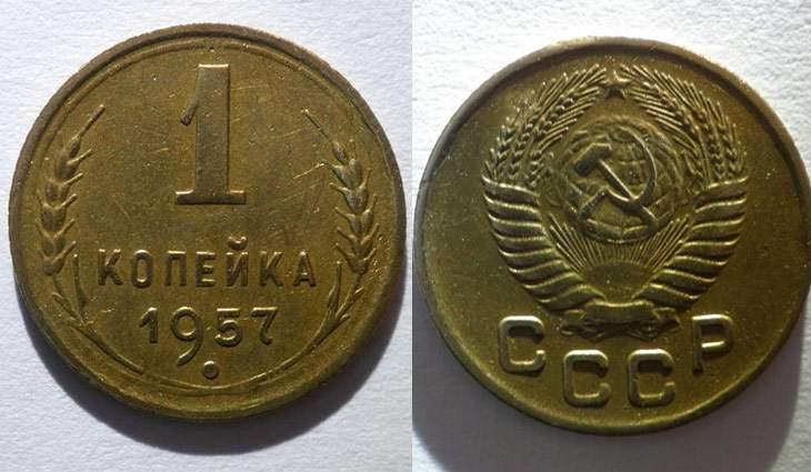 dorogie-naxodki-kopatelej-zolotaya-04