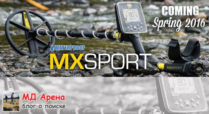 whites-mx-sport-01