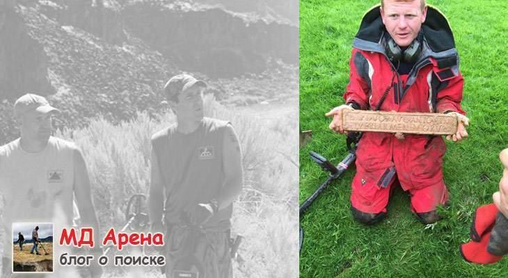 iskushenie-kopatelya-dorogoj-naxodkoj-istoriya-01