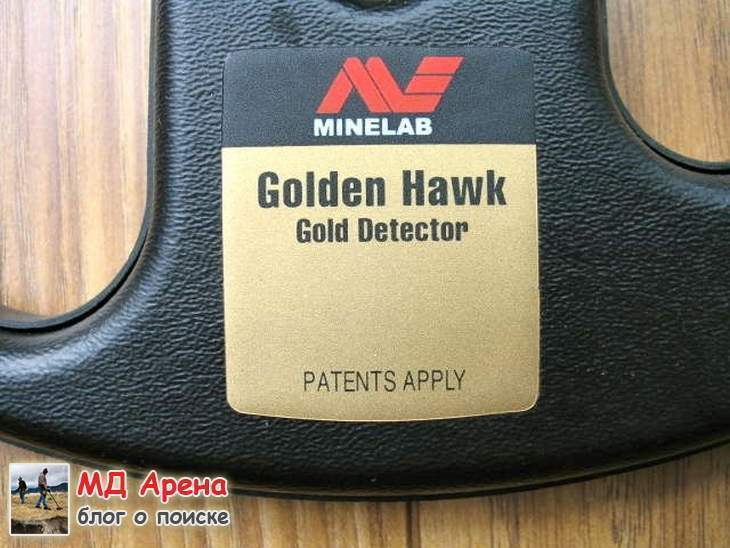 minelab-golden-hawk-2