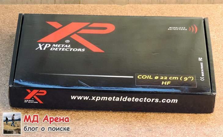XP 22.5 HF Round