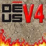 Прошивка XP Deus 4 (официальная). Ссылка скачать