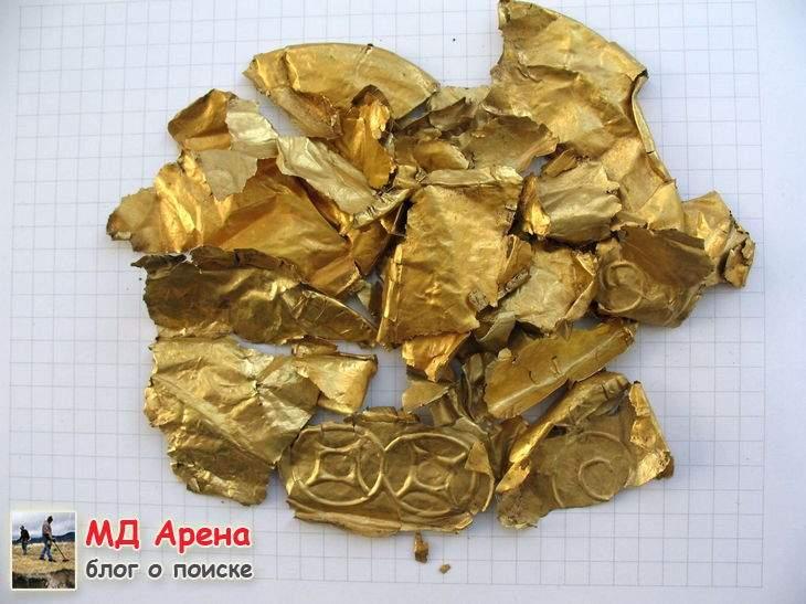 Золотые бусины $2821. Расскажи как копал сколько ям