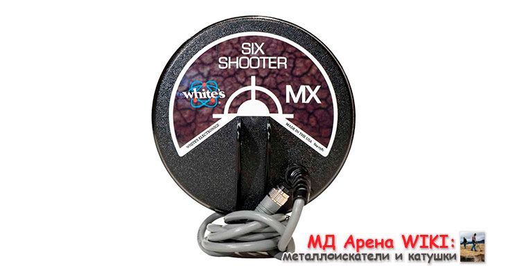 Whites 6 MX Six Shooter Параметры, характеристики