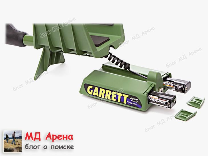 garrett-gti-1500-07