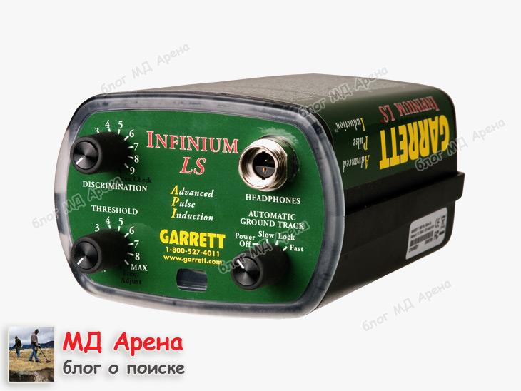 garrett-infinium-ls-04