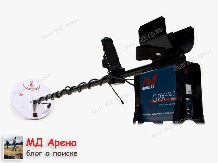 minelab-gpx-4800-01