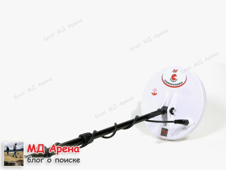minelab-gpx-4800-03