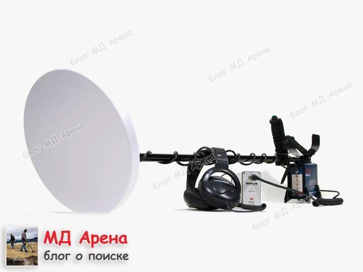 minelab-gpx-4800-04