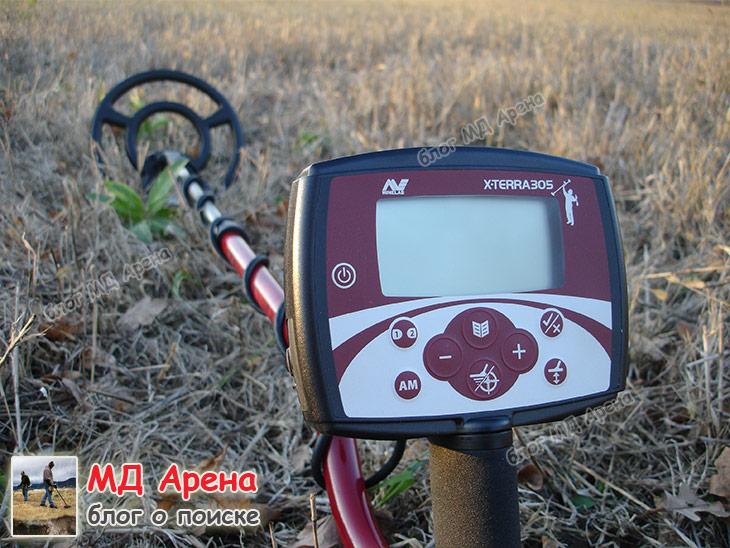 minelab-x-terra-305-04