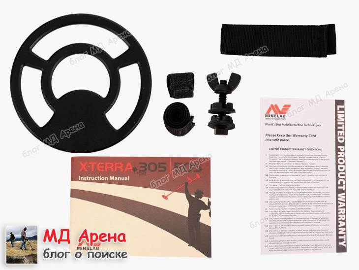 minelab-x-terra-505-05