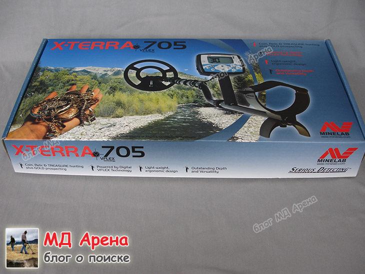 minelab-x-terra-705-00